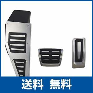 【Jun-star】For VW golf 7 用 ペダル カバー アルミ ペダルカバー 内装パーツ フットペダル カバー 3点 1セット/ VW g|ikesma