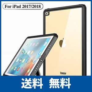 【最新進化版】 Temdan iPad 2017/2018 防水ケース 9.7インチ IP68防水規格 耐衝撃 アウトドアお風呂 海辺 スタンド スト ikesma