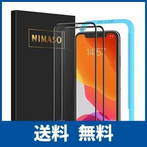 【ガイド枠付き】 【2枚セット】 Nimaso iPhone 11 / iPhone XR 用 全面保護フィルム 強化ガラス 【フルカバー】保護フィル|ikesma