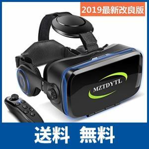 VR ゴーグル VRヘッドセット 「2019最新 メガネ 3D ゲーム 映画 動画 Bluetooth コントローラ/リモコン 付き 受話可能4.7-|ikesma