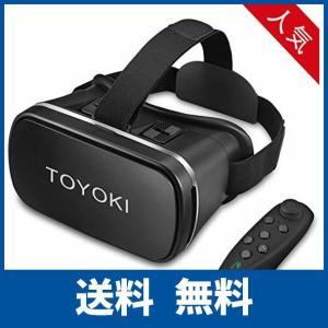 「2019最新版」 TOYOKI 3D VRゴーグル VR ヘッドセット コントローラ/リモコン 付き 4.0-6.0インチのスマホ対応 ブラック|ikesma