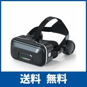 3D VRゴーグル VRイヤホン 2019最新 メガネ 3D ゲーム 映画 動画 Bluetooth コントローラ 4−6インチ スマホ 対応 iPh|ikesma