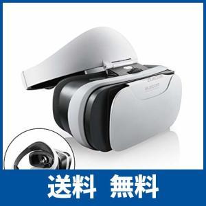 エレコム VRゴーグル VRヘッドセット VRグラス ハードバンド式 着脱簡単・快適装着タイプ メガネ対応 ホワイト P-VRGSB01WH|ikesma