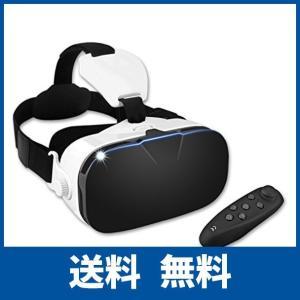3D VRゴーグル FayTun VRヘッドセット 4.0-6.3インチのスマホ対応 Bluetoothリモコン 日本語説明書付属 近視対応 レンズ距|ikesma