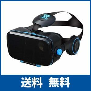 【 最新版 Version2】T-PRO 3D メガネ対応 VRゴーグル スマホ最新型 iphone...