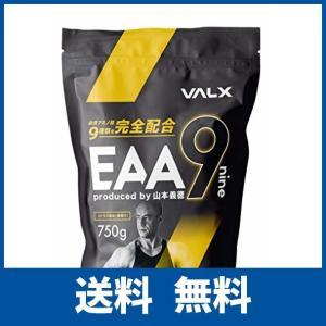バルクス EAA9 VALX Produced by 山本義徳 750g シトラス風味 必須アミノ酸...
