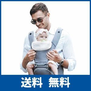 【ベビーアムール】Bebamour 抱っこひも 新生児 6way ベビーキャリア たためるヒップシート 3D低反発座面 負担軽減 前向き おんぶ 快適|ikesma