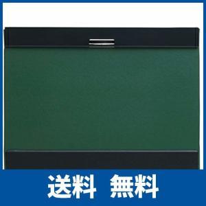 キングジム クリップボ-ド マグフラップ 用箋挟み A4S 緑 5075ミト|ikesma