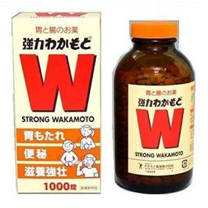 強力わかもと わかもと製薬 1000錠 2個セット 胃腸薬|ikesma