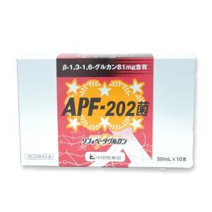 APF−202菌アウレオバシジウム 10本入 βグルカン ドリンク|イキイキ良品館 PayPayモール店