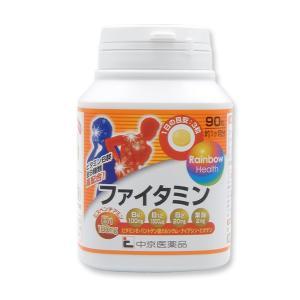 ファイタミン 約1ヶ月分 90粒入り 高配合 ビタミンB群 サプリメント|イキイキ良品館 PayPayモール店