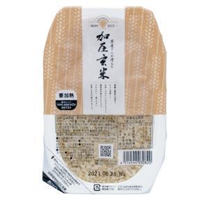 玄米 ご飯 薬屋さんが考えた加圧玄米 レトルトパック 150g×3パック入 超高水圧加工 食物繊維 ...