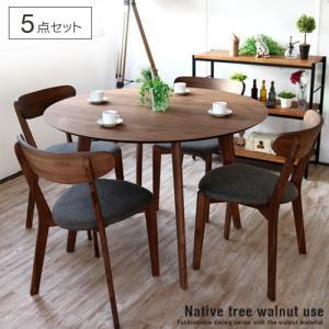 ダイニングテーブルセット 5点セット 丸テーブル ウォールナット ヘンリー|ikikagu