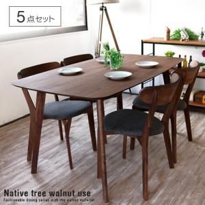 ダイニングテーブルセット 5点セット ウォールナット ヘンリー|ikikagu