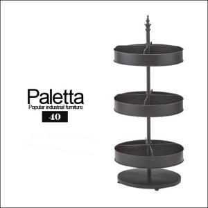 (送料込) スチールラック 40 パレッタ Paletta| アンティーク ラック 小物置き 収納 便利 インダストリアル デザイナーズ スチール モダン シンプル かわいい|ikikagu