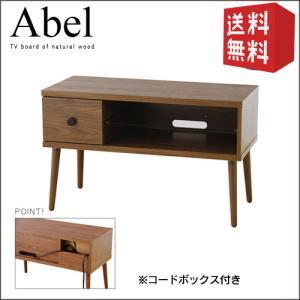 テレビ台 北欧 ローボード 木製 アンティーク アベル 80cm|ikikagu
