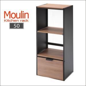 キッチンラック 50 木製 スライドトレー 収納 ムーラン|ikikagu