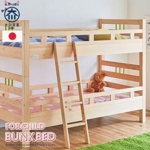商品仕様/規格  商品名 二段ベッド 211cm  サイズ  (cm寸法) 幅 : 105.6 × ...