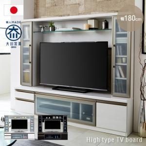 【設置代無料】ハイタイプ テレビボード 180 壁面 国産 日本製 引出し 収ブロンクス|ikikagu