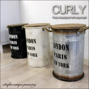 商品名 アンティーク風 ブリキスツール 27【カーリー Curly】  サイズ (cm寸法) 幅 :...