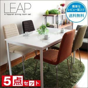 ダイニングテーブル5点セット ホワイト 鏡面 リープの写真