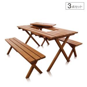 ガーデンテーブルセット 3点 ベンチ付き コンロスペース付き 木製