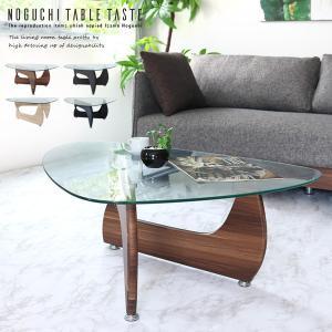 イサムノグチ風 ガラステーブル シルヴェストルの写真