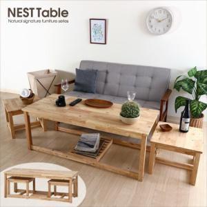 北欧風 ネストテーブル センターテーブル 天然木無垢材 幅120cm ルーパスの写真