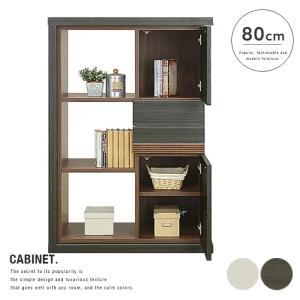 (設置代無料)  キャビネット 収納 国産 ラック 棚 木製 バージェス 80|ikikagu