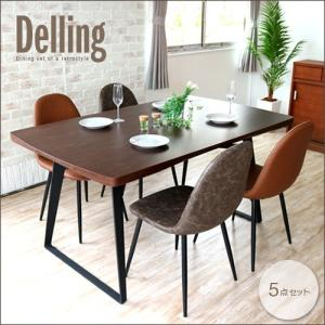 ダイニングテーブルセット 5点 アイアン 幅150cm デリング|ikikagu