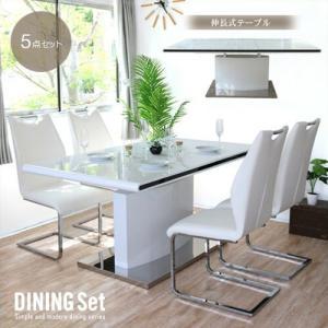 伸長式ダイニングテーブルセット 5点 ホワイト ルチア|ikikagu