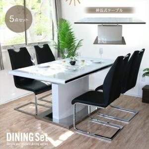 伸長式ダイニングテーブルセット 5点 ブラック ルチア|ikikagu