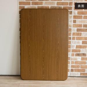 こたつ天板 120cm 長方形 木製 セレーノの詳細画像1