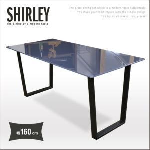 ガラス ダイニングテーブル 幅160cm アイアン スチール...