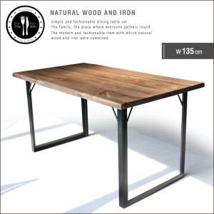 ダイニングテーブル 幅135cm 4人掛け アイアン 無垢材 北欧風 一枚板風 おしゃれ gkwの画像