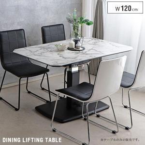商品仕様/規格  ■商品名 ダイニングリフトテーブル (cm寸法) 幅:120 × 奥行:80 × ...