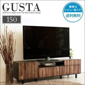 アンティーク テレビ台 テレビボード  完成品 北欧 150cm 木製  扉付き グスタ|ikikagu