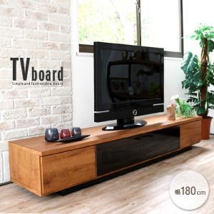 北欧風テレビボード 幅180cm ジルー|ikikagu