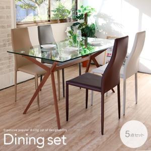 アウトレット ダイニングテーブルセット 5点  ガラステーブル 幅140cm ギフティ x イリアス|ikikagu