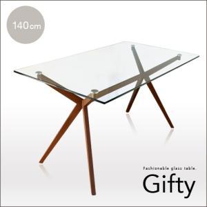 アウトレット ガラスダイニングテーブル 幅140 ギフティの写真