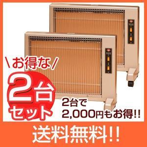 【送料無料】2台で2,000円お得!サンルミエ キュート (...