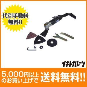 アネスト岩田キャンベル TL6201 マルチカッター