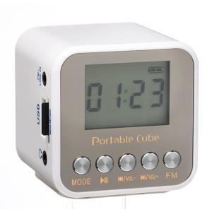 ポニーキャニオン Portable Cube 落語の王様を聴き尽くす 古今亭志ん生 厳選20席 ポータブルキューブ