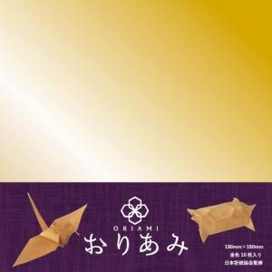 おりあみBronze(丹銅)18cm×18cm(10枚入り)|ikk-oriami