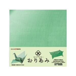 おりあみStainless steel Green(ステンレスグリーン)15cm×15cm(3枚入り)|ikk-oriami