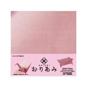 おりあみStainless steel Red(ステンレスレッド)15cm×15cm(3枚入り)|ikk-oriami
