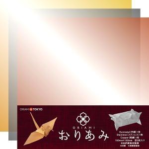 おりあみMix 3色(丹銅/ステンレス/純銅)15cm×15cm(3枚入り)|ikk-oriami
