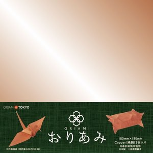おりあみCopper(純銅)18cm×18cm(3枚入り)|ikk-oriami