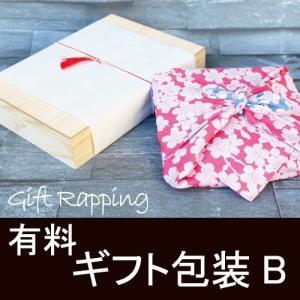 ラッピング用風呂敷 B <br>【有料】ギフト包装 <br>|ikkadanran