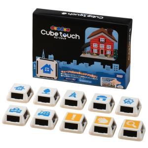 JOUJOU Cube touch まち